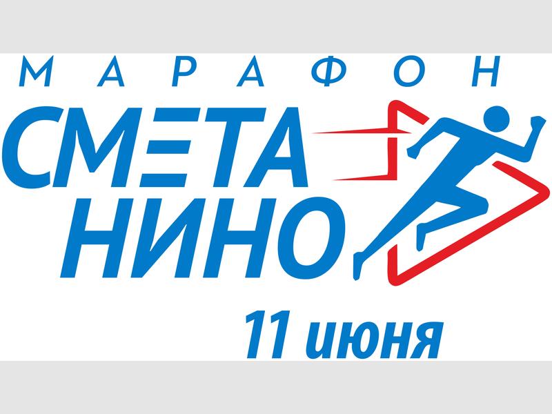 Лого сметанино