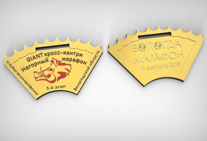 Медаль Нагорный