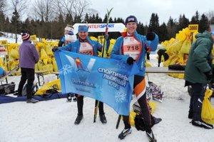 Поздравляем с успешным выступлением  на лыжном классическом  марафоне серии Worldloppet Jizerska 50