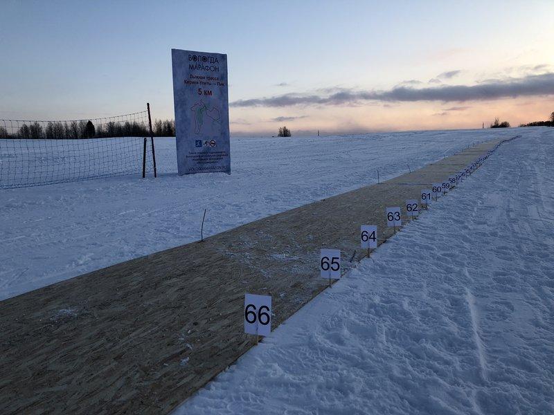 Скиатлон