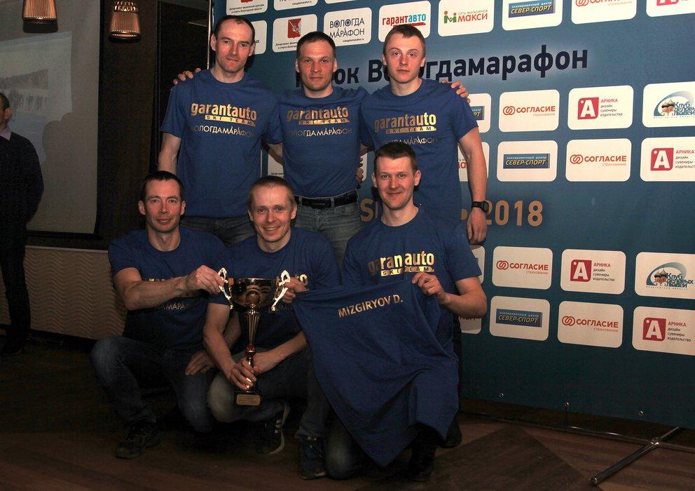 Подведение итогов Кубка лыжных марафонов - 2018 (ИкраSki)