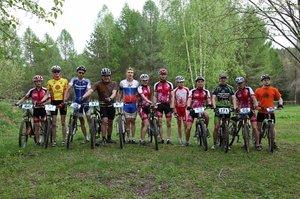 Регистрация на гонку кросс-кантри в Чернышово