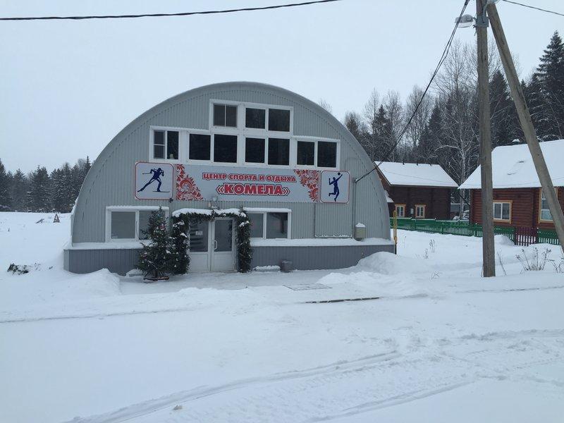 Центр спорта Комела
